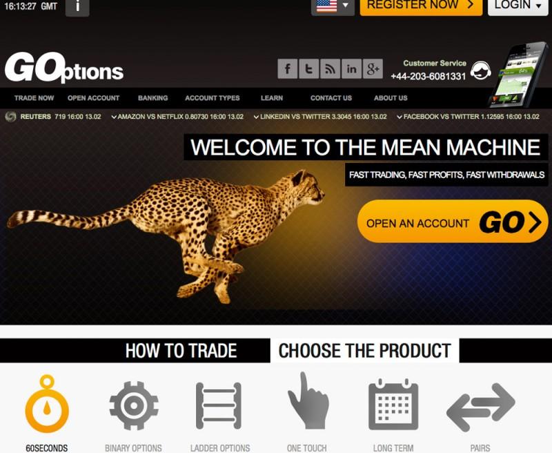 GOptions Platform