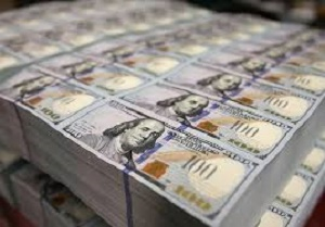 Bank Of Japan Maintains Steady Policy As US Dollar Falls Against Yen